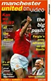 Manchester United - Video Magazine - Vol. 1 - No. 3 - 1993/94 [1994] [VHS]
