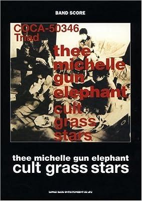 バンドスコア thee michelle gun elehant/cult grass stars
