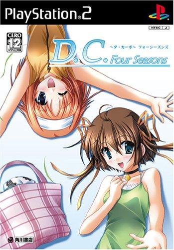 D.C.F.S. ~ダ・カーポ~フォーシーズンズ(通常版)