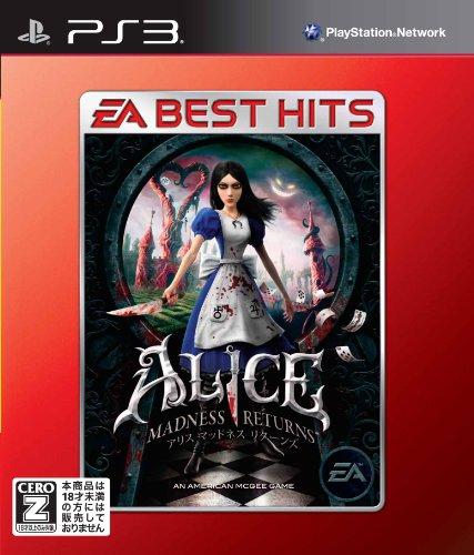 EA BEST HITS アリス マッドネス リターンズ【CEROレーティング「Z」】