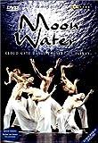 Moon Water - Modern Dance zur Musik von Johann Sebastian Bachs Cellosuiten