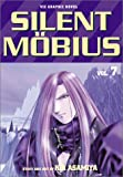 Silent Mobius, Vol. 7: Advent (1569317127) by Asamiya, Kia
