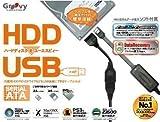 ���ذ GROOVY HDD��USB SATA�ڑ�2.5/3.5/5.25