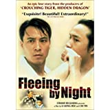 Fleeing By Night [DVD] [2000] [Region 1] [US Import] [NTSC]by Rene Liu