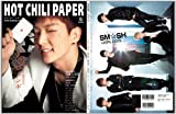 HOT CHILI PAPER Vol.70(DVD��)