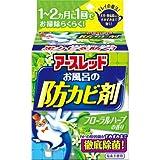 アース製薬 アースレッド お風呂の防カビ剤 フローラルハーブの香り 6g