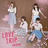 LOVE TRIP/しあわせを分けなさい Type-E (通常盤)