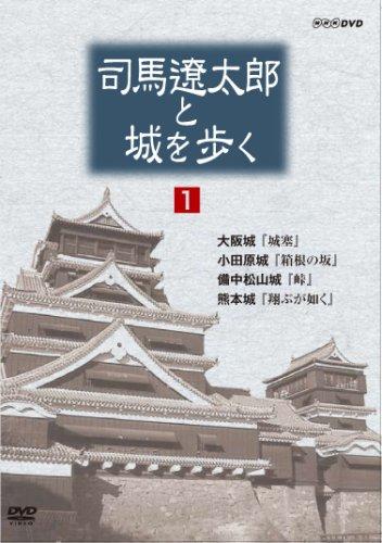 ��������Ϻ�Ⱦ���⤯ ��1�� [DVD]
