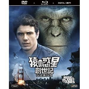 猿の惑星:創世記(ジェネシス) torrent