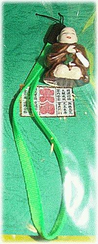 仙台四郎携帯ストラップ