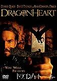 ドラゴンハート[DVD]