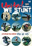 UNITED WE STUNT [DVD]