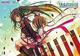 マジキュー4コマリトルバスターズ! エクスタシー(13) (マジキューコミックス)