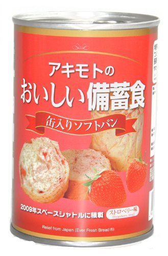 パン・アキモト おいしい備蓄食 ストロベリー味 100g×4個
