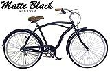 BC(マットブラック) 26インチ ビーチクルーザー サドル 極太タイヤ使用 26インチ 自転車