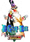 D. Gray-Man, Volume 1