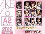 AKB48 2012 カレンダー