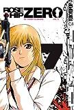 Rose Hip Zero, Vol. 5 (1427804648) by Tohru Fujisawa
