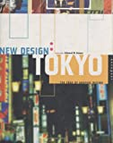 img - for New Design: Tokyo: The Edge of Graphic Design book / textbook / text book