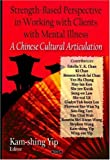 Strength-Based Perspective in Working with Clients with Mental Illness: A Chinese Cultural Articulation