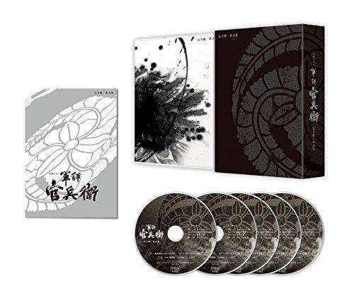 軍師官兵衛 完全版 第弐集 [Blu-ray]