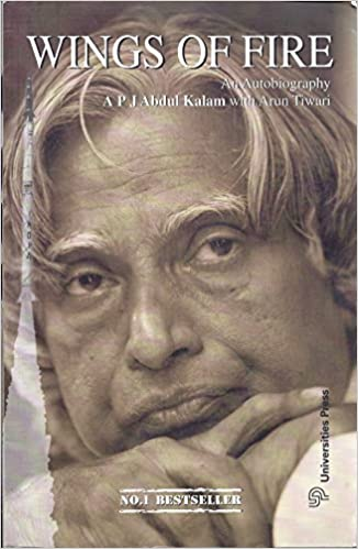 Wings of Fire: An Autobiography of Abdul Kalam Paperback – 1999 by Tiwari