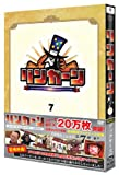 �����DVD7