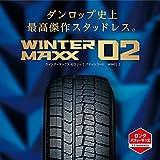DUNLOP(ダンロップ) スタッドレスタイヤWINTER MAXX02 WM02 195/50R16 84Q 325466