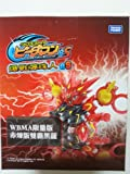 Takara Tomy Cross Fight B-Daman eS CB-66 Starter Stream = Drazero Flame Ver.