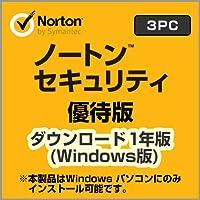 2014/7/26「ノートンセキュリティ優待版 Windowsダウンロード版」が40%OFF