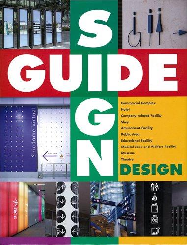 GUIDE SIGN DESIGN ガイドサインデザイン