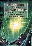 img - for El misterio de la reza perdida book / textbook / text book