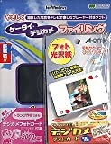 やさしくケータイ・デジカメ ファイリング V2.0 メモリーカードプレイヤー付 販売キャンペーン