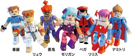 Street Fighter - MiniMates Round 1 : Box of 24 Units