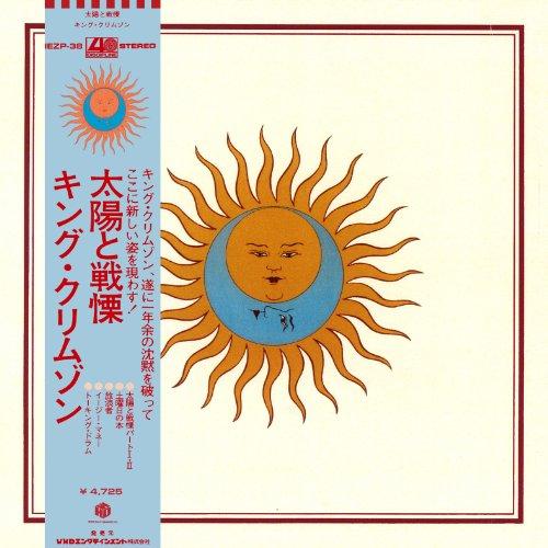 太陽と戦慄~40周年記念エディション(紙ジャケット仕様)(HQCD+DVD Audio) [CD+DVD, Deluxe Edition, HQCD]