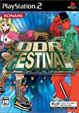 DDR Festival Dance Dance Revolution (ソフト単体)