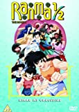 Ranma 1/2 - The Movie: 2 - Nihao My Concubine [DVD]