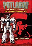 Patlabor - The Mobile Police, The TV Series Boxed Set (Vols. 5-8)