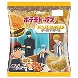カルビー ポテトチップス × 黒子のバスケ マジバーガーのチーズバーガー味 58g×6袋