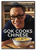 Gok Cooks Chinese: Series 1 [DVD]