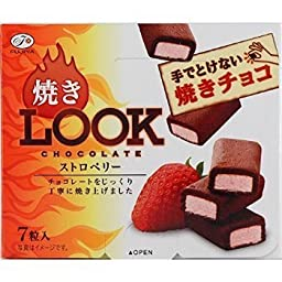 Fujiya Japan Grilled LOOK (Melty Strawberry Chocolate) 7 pcs x 10 boxes