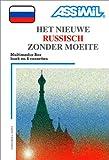echange, troc Assimil - Collection Sans Peine - Het Nieuwe Russisch zonder moeite (1 livre + coffret de 4 cassettes) (en néerlandais)