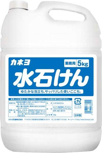 カネヨ 水石鹸 5kg
