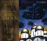 echange, troc Mussorgsky, Ghiaurov, Maslennikov, Karajan - Boris Godunov