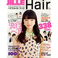 JILLE Hair 表紙画像
