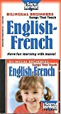 img - for Bilingual Beginners English-French Cd / Book Kit (Songs That Teach French) book / textbook / text book