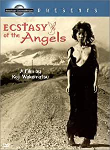Ecstasy of the Angels (Tenshi no Kokotsu) [Import USA Zone 1]