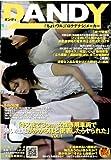 「キスまで3cm 女性専用車両で熱い吐息がかかるほど密着したらヤられた」VOL.1 [DVD]