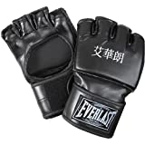 Everlast Black Open Thumb and Open Palm Grappling Gloves (Large/X-Large)