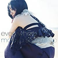 「坂本真綾 15周年記念ベストアルバム everywhere(初回限定盤)(DVD付)」